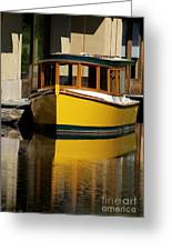 Gold Boat Reflects Greeting Card