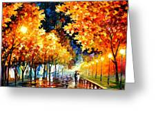 Gold Boulevard Greeting Card