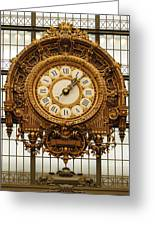 Gold Clock Paris France Greeting Card