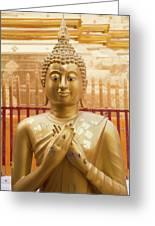 Gold Leaf Buddha Greeting Card