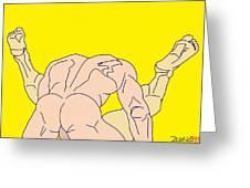 Gold Nite Greeting Card