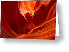 Gold Red And Orange Abstract Greeting Card