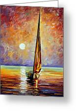 Gold Sail Greeting Card