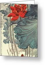 Gold Thread Lotus Greeting Card