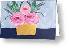 Gold Vase  Greeting Card
