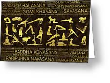 Gold Yoga Asanas / Poses Sanskrit Word Art  Greeting Card
