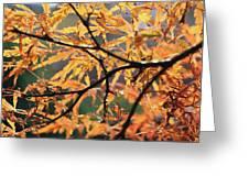 Golden Branch Greeting Card