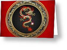Golden Chinese Dragon Fucanglong On Red Leather  Greeting Card