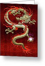 Golden Chinese Dragon Fucanglong On Red Silk Greeting Card