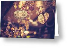 Golden Christmas Hearts Greeting Card