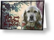 Golden Christmas Greeting Card