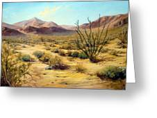 Golden Desert Greeting Card by Evelyne Boynton Grierson