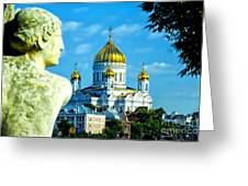 Golden Domes Moscow Greeting Card