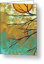 Golden Fascination 1 Greeting Card