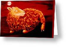 Golden Fleece Greeting Card
