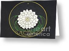 Golden Flower Mandala Greeting Card