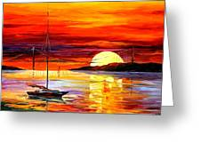 Golden Gate Bridge By The Sunset Greeting Card