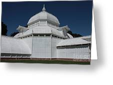 Golden Gate Conservatory Greeting Card