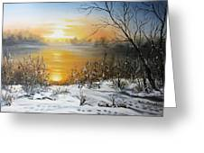 Golden Lake Sunrise  Greeting Card