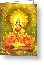 Golden Lakshmi Greeting Card
