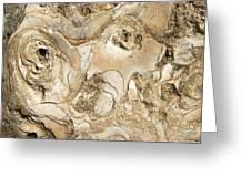 Golden Lava Greeting Card