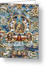 Golden Medicine Buddha Thangka Greeting Card