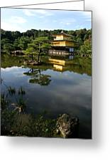 Golden Pavilion In Kyoto Greeting Card