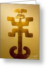 Golden Pre-columbian Figure Greeting Card