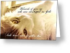 Golden Quote Greeting Card
