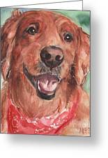 Golden Retriever Dog In Watercolori Greeting Card