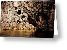 Golden Rocks Greeting Card