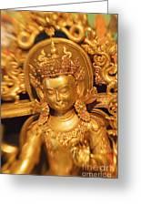 Golden Sculpture Greeting Card