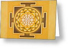 Golden Sri Yantra - The Original Greeting Card