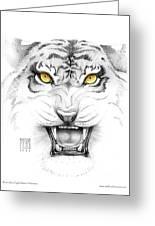 Golden Tiger Eyes Greeting Card
