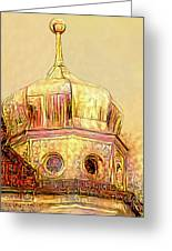 Golden Turret Greeting Card