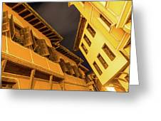 Golden Yellow Night - Chic Zigzags Of Oriel Windows And Serrated Roof Lines Greeting Card