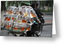 Goldfish In A Bag Vietnam On Bicycle Unique  Greeting Card
