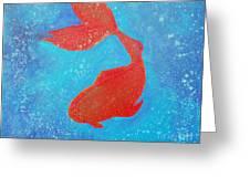 Goldfish No. 1 Greeting Card