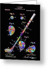 Golf Club Patent Drawing Watercolor 3 Greeting Card