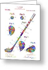 Golf Club Patent Drawing Watercolor Greeting Card