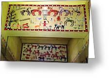 Gond Tribal Art Greeting Card