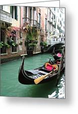 Gondola By The Restaurant Greeting Card