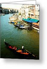 Gondola In Venice Italy Greeting Card
