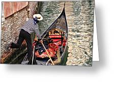 Gondola In Venice Greeting Card