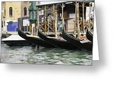 Gondola Pier Greeting Card