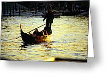 Gondola Ride At Sunset In Venice Greeting Card