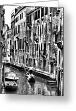 Gondola Ride In Venice Greeting Card