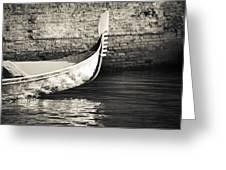 Gondola Wall Greeting Card
