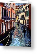 Gondoliers Greeting Card