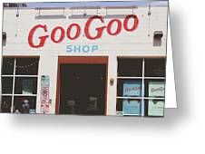 Goo Goo Shop- Photography By Linda Woods Greeting Card
